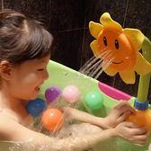 兒童洗澡玩具 寶寶女孩男孩電動噴水花灑向日葵兒童嬰兒轉轉樂戲水玩具 俏女孩