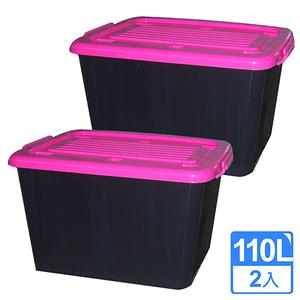 HAPPY多用途滑輪整理箱(110L/個)(二入)-粉紅