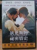挖寶二手片-E08-047-正版DVD*電影【狄更斯的秘密情史】-費莉絲蒂瓊斯*雷夫費恩斯