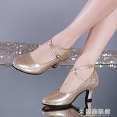 拉丁舞鞋 舞蹈鞋女成人軟底中跟跳舞鞋牛筋底外穿廣場舞鞋四季拉丁舞鞋女士 快速出貨