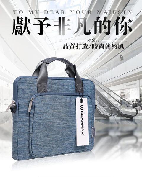 吉瑪仕 雅士系列 13 吋 蘋果 電腦手提 雪花料 筆電 平板 手機 公事包 收納包 辦公包 男士 電腦包