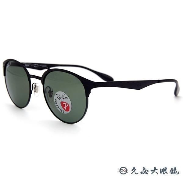 RayBan 雷朋眼鏡 偏光太陽眼鏡 RB3545 186/9A 黑 久必大眼鏡