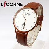 【萬年鐘錶】LICORNE 力抗 entree 簡約風格 白色錶面 棕色皮錶帶 LT056MRWSD 棕帶