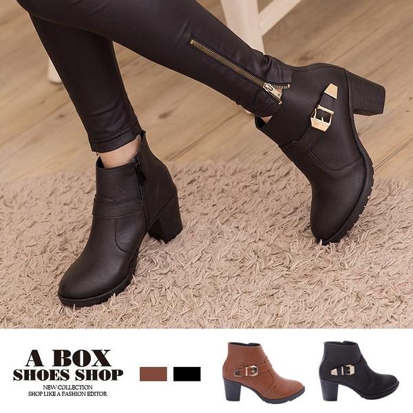 [Here Shoes]零碼36 37 39 MIT台灣製 金屬拉環拉鍊 流行款素面皮革 粗高跟短靴 2色─KG5103
