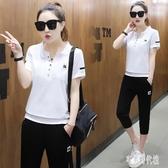 新款夏季套裝女潮兩件套寬鬆大碼時尚休閒七分褲顯瘦運動服女 LF4256【宅男時代城】