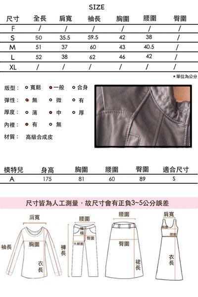 【EIIZO】立領百搭質感皮衣(黑)