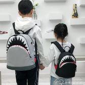 寶寶書包小學生1-2年級女孩雙肩學生背包 居樂坊生活館