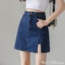 短裙 半身裙女夏季2021年新款時尚開叉牛仔短裙顯瘦高腰a字包臀裙褲裙 618購物節
