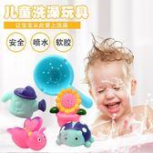 寶寶戲水玩具捏捏叫玩具軟膠男女孩一捏會叫的玩具嬰兒洗澡噴水