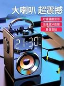 諾西H3藍芽音箱大音量音響家用小型便攜式無線重低音炮