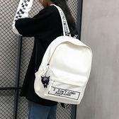 後背包 書包校園韓版簡約學院風潮流雙肩背包《小師妹》f208