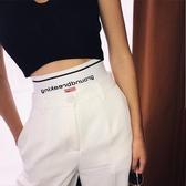 西裝褲高腰墜感顯瘦闊腿褲女春夏2020新款假兩件寬鬆休閒西裝直筒拖地褲 衣間迷你屋