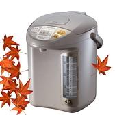 ► 象印日本原裝4公升廣視窗電動熱水瓶(CD-LPF40)⊙特惠機種⊙