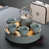 茶具 聚晟汝窯功夫茶具套裝汝瓷整套旅行茶具茶壺茶杯辦公家用陶瓷茶盤xw