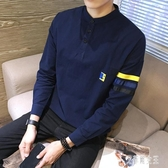 秋季長袖t恤男士polo衫韓版潮流內搭上衣服小衫男時尚打底衫潮 yu8256【艾菲爾女王】