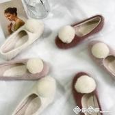 鞋子女冬季毛毛鞋加絨保暖圓頭平跟軟底棉鞋毛球豆豆瓢鞋單鞋 西城故事