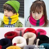 圍巾春秋冬季兒童女童男童可愛寶寶嬰兒針織毛線小孩圍脖小童 陽光好物