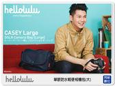 Hellolulu Camera Bag Casey 輕便 防水 單眼 相機包 大 (30015) 【24期0利率,免運費】