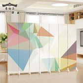 屏風 北歐屏風隔斷墻客廳臥室遮擋簡約現代移動折疊推拉簡易實木辦公室