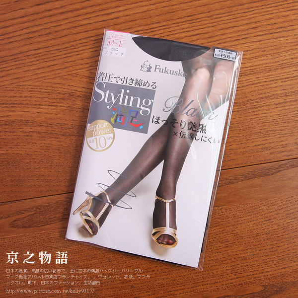 【京之物語】日本製Fukuske福助足首10hpr女性艷黑彈性褲襪-M-L  L-LL