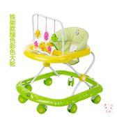 學步車嬰兒童寶寶助步學步車6/7-18個月防側翻多功能滑行車帶音樂玩具車XW(一件免運)