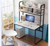 桌子簡約現代辦公桌家用書桌書架組合簡易筆記本寫字桌  zr1068『小美日記』