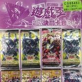 正版 遊戲王卡片(全新日本正版授權卡)遊戲卡/一吊12包入(一包5張)共60張入{促50}~CS85452