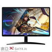 液晶螢幕18.5 19英吋液晶電腦顯示器