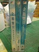 挖寶二手片-U09-048-正版DVD*套裝動畫【企鵝寶貝-南極的旅程+番外篇+幕後特輯/3碟/】-國法語發