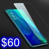 OPPO Reno2 / Reno2 Z 高鋁矽滿版紫藍光鋼化膜 全屏透明高鋁矽手機防爆保護玻璃貼膜