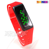SKMEI時刻美 SK1265系列 潮流時尚輕巧便利運動腕錶 男/女/中性/學生 防水LED電子錶 SK1265紅 紅色