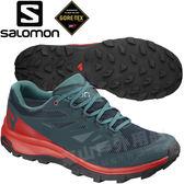 Salomon 404773池青/紅 OUTline GTX 男低筒登山鞋 Gore-Tex健行鞋/郊山鞋/防水越野鞋