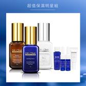 DR.CINK達特聖克 超值保濕明星組【新高橋藥妝】升級藍+升級白+小咖