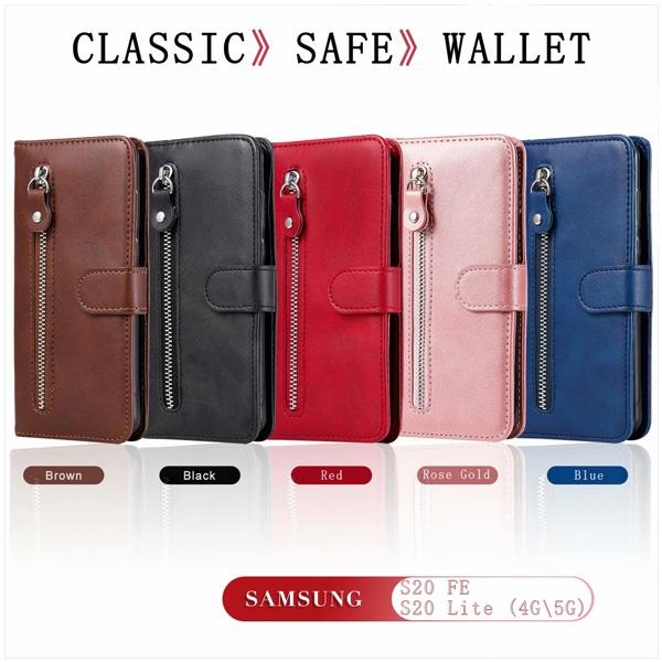 三星 S20 FE S20+ S20 Ultra 拉鍊磁扣皮套 手機皮套 掀蓋殼 錢包皮套 插卡 支架 保護套
