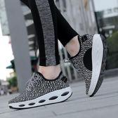 網面透氣舒適搖搖鞋 運動休閒鞋子 氣墊厚底鞋《小師妹》sm1671