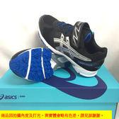 亞瑟士 ASICS  兒童慢跑鞋 (黑銀) LAZERBEAM  舒適輕量慢跑鞋 C819N-9093【 胖媛的店 】