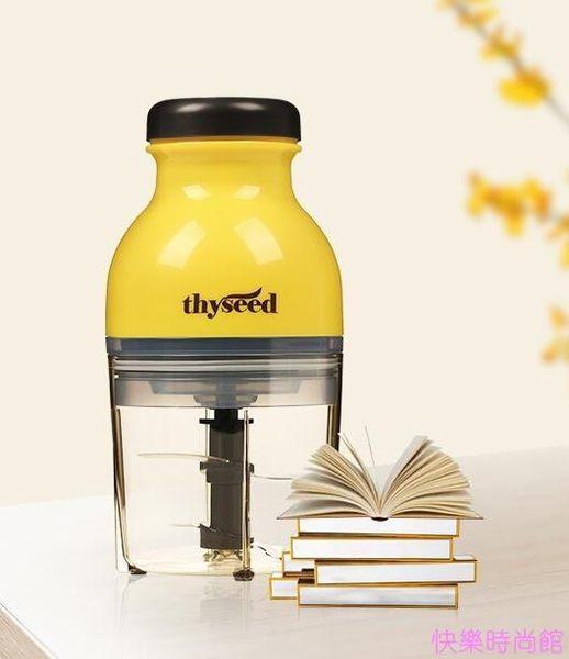 寶寶輔食機料理榨汁多功能一體機家用小型電動工具嬰兒迷你研磨器