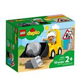 10930【LEGO 樂高積木】Duplo 得寶幼兒系列 - 推土機 (10pcs)