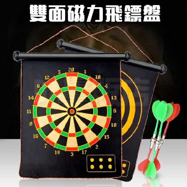 飛鏢 標靶 飛鏢盤 桌遊 玩具 比賽 競賽 安全 室內 磁力 磁鐵 雙面 絨布 休閒 兒童節 方便 收納