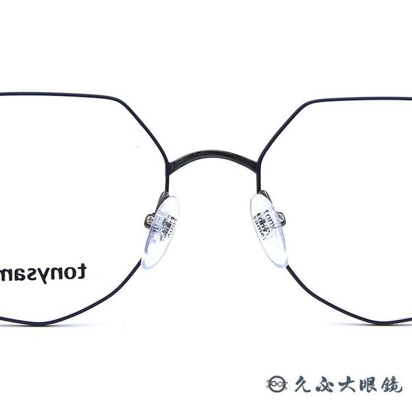 tonysame 日本眼鏡品牌 TS10665 413 (灰-槍色) 多角形 鈦 近視眼鏡 久必大眼鏡