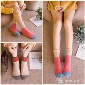毛襪 襪子女韓版冬季堆堆襪秋冬款學院風中筒襪純棉長襪毛線全棉加厚 娜娜小鋪