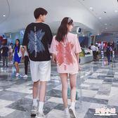 情侶裝 夏裝2019新款夏季短袖t恤不一樣的情侶裝班服套裝氣質ins半袖韓版