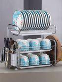 瀝水架 廚房置物架用品用具晾洗放瀝水碗架碗柜碗碟碗筷盤刀收納盒餐具架