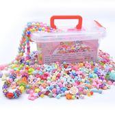 兒童手工DIY串珠益智玩具女孩穿珠子項鍊自編手鍊寶寶3-4-6歲禮物