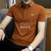 T恤男夏季短袖帶領上衣服簡約休閒純棉男裝POLO衫有領翻領潮 快速出貨