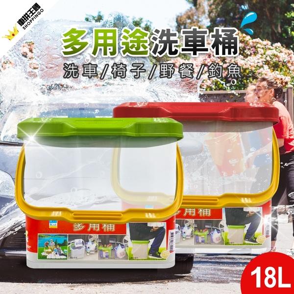 【YARK 亞克科技】可載重多用桶 (顏色隨機出貨)