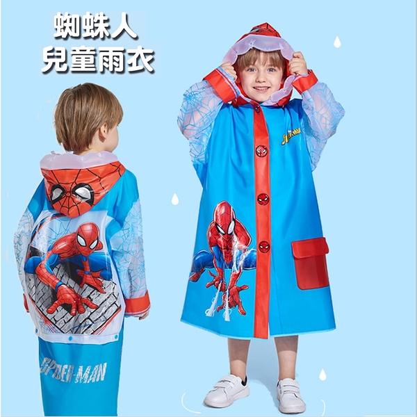【優廚寶】漫威蜘蛛人兒童雨衣/男童雨衣/連身雨衣