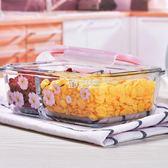 分隔玻璃飯盒女款 微波爐耐熱便當盒密封碗保鮮盒套裝  卡菲婭