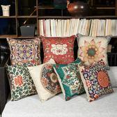 新中式棉麻花卉抱枕復古民族風靠背枕客廳紅木沙發腰枕靠墊套含芯WY