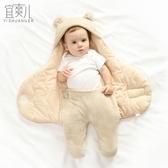 防踢被 新生兒抱被寶寶秋冬季加厚繈褓包巾初生嬰兒春秋款睡袋用品 新年禮物